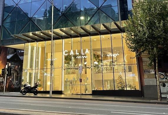 Default calia emporium facade promo box