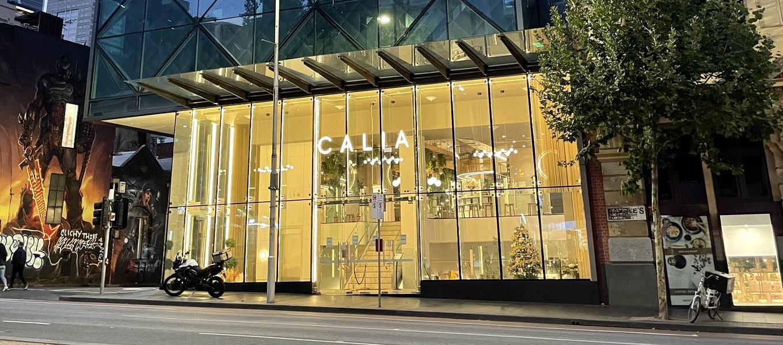 Default calia emporium facade